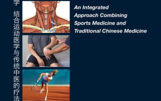 Sports Medicine Acupuncture Textbook by Matt Callison, L.Ac. | SPORTSMEDICINEACUPUNCTURE.COM