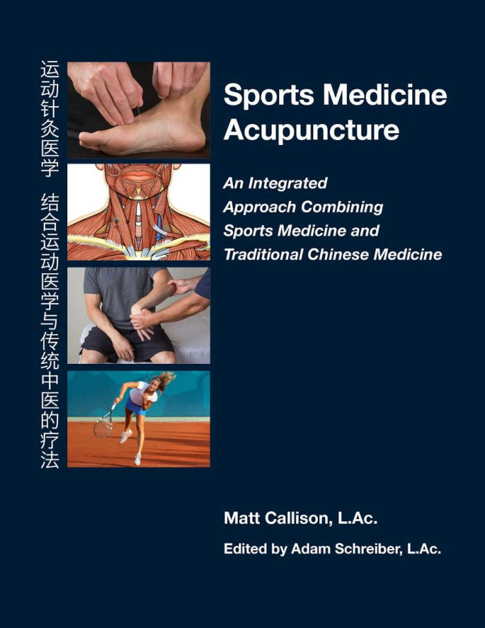 Sports Medicine Acupuncture Textbook by Matt Callison, L.Ac.   SPORTSMEDICINEACUPUNCTURE.COM